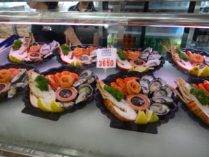Sydney Fish Marke